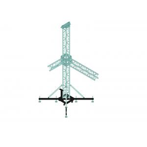 60304520-ALUTRUSS Tower System II-1