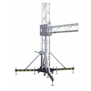 60304520-ALUTRUSS Tower System II