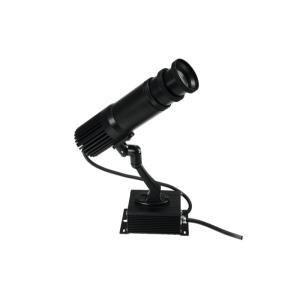 51799337-EUROLITE LED LP-10 Logo-Projektor-1