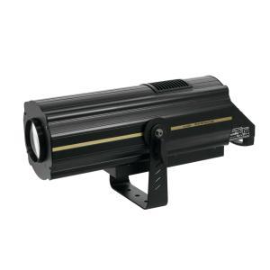 51787315-EUROLITE LED SL-350 Search Light