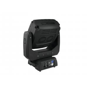 51785991-EUROLITE LED TMH-X25 movinghead-1