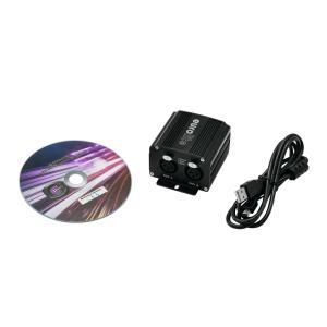 51860170-EUROLITE USB-Artnet/DMX1024-PRO Interface