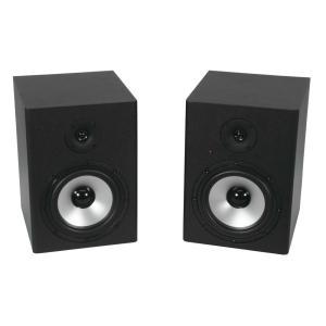 11036454-OMNITRONIC PME-8 Studio Monitors 2x