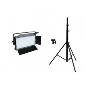 EUROLITE Set LED PLL-480 CW/WW + Stand